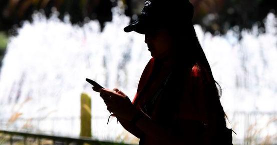 美国检方寻求针对两类电信服务提供商发布限制令