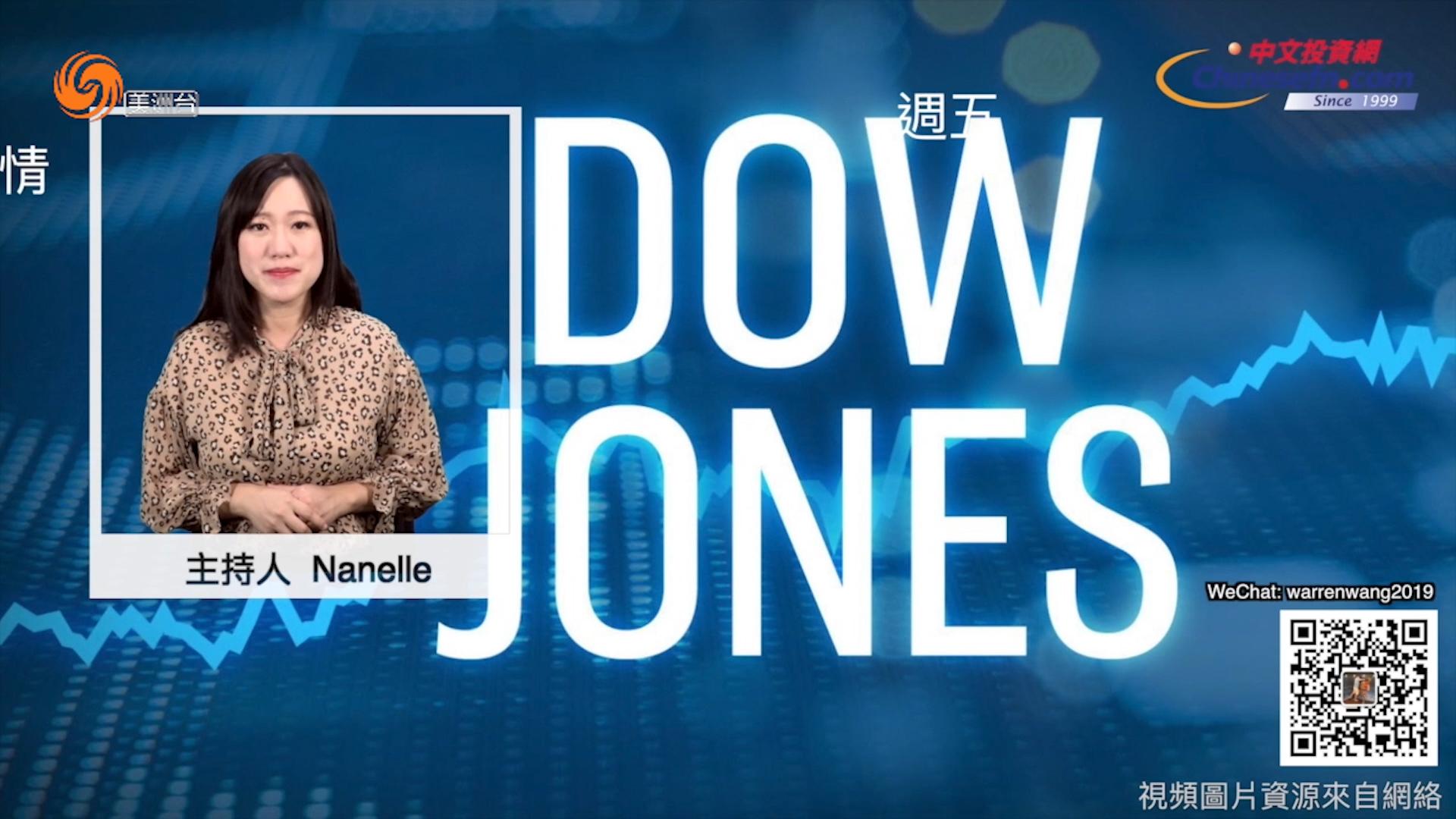 20200131美国股市周报