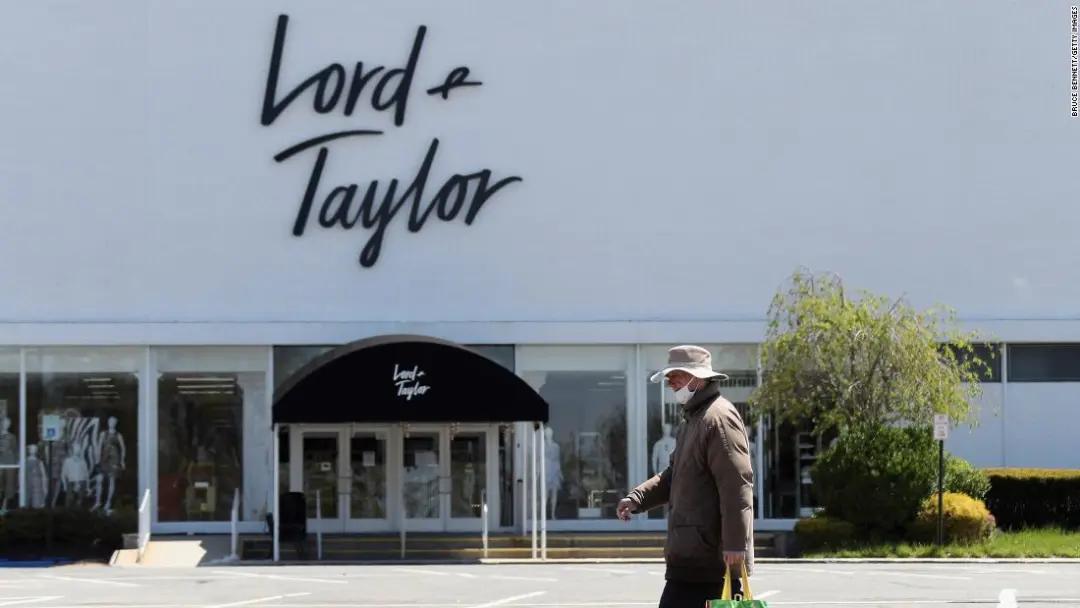 百年老店不敌疫情 零售破产申请数量超去年全年
