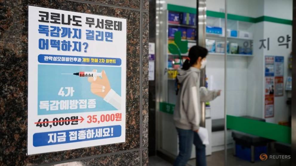 韩国接种流感疫苗后死亡民众已达59人