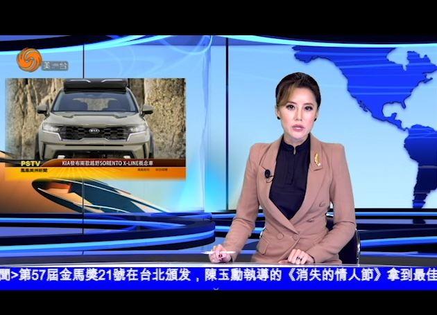 KIA發布兩款越野SORENTO X-LINE概念車