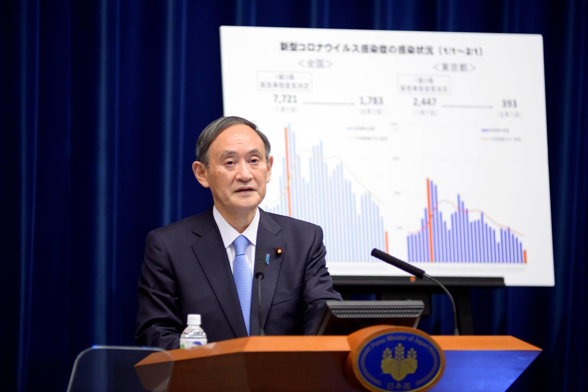 菅义伟:有意延长东京都市圈三县的紧急事态宣言
