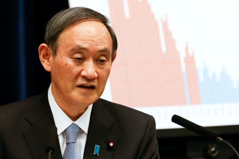 菅义伟访问美国的时间推迟至四月中旬