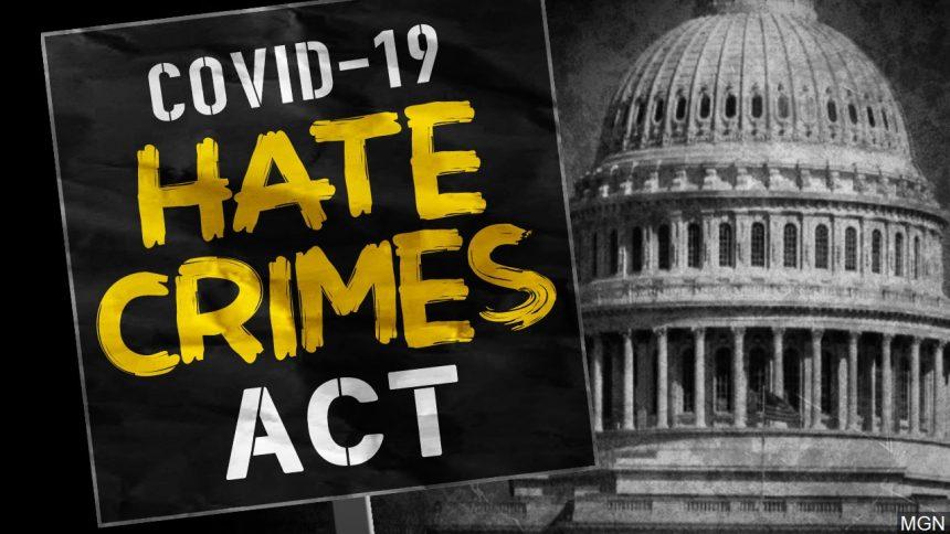 美参议院以压倒性票数通过了反亚裔仇恨犯罪法案