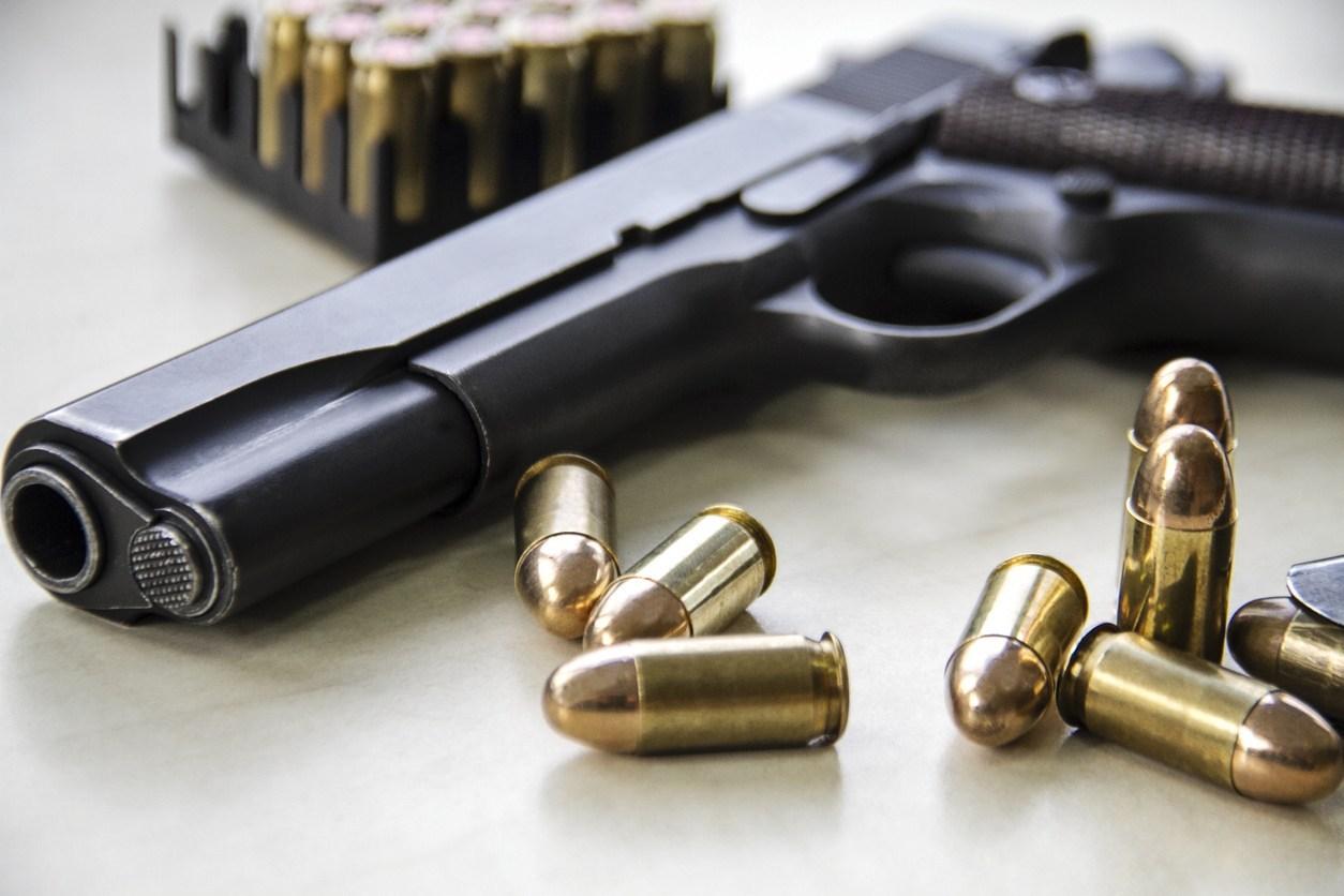司法部为减少美国枪支暴力出台多项措施