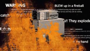 亚马逊销售危险产品,被联邦机构起诉!