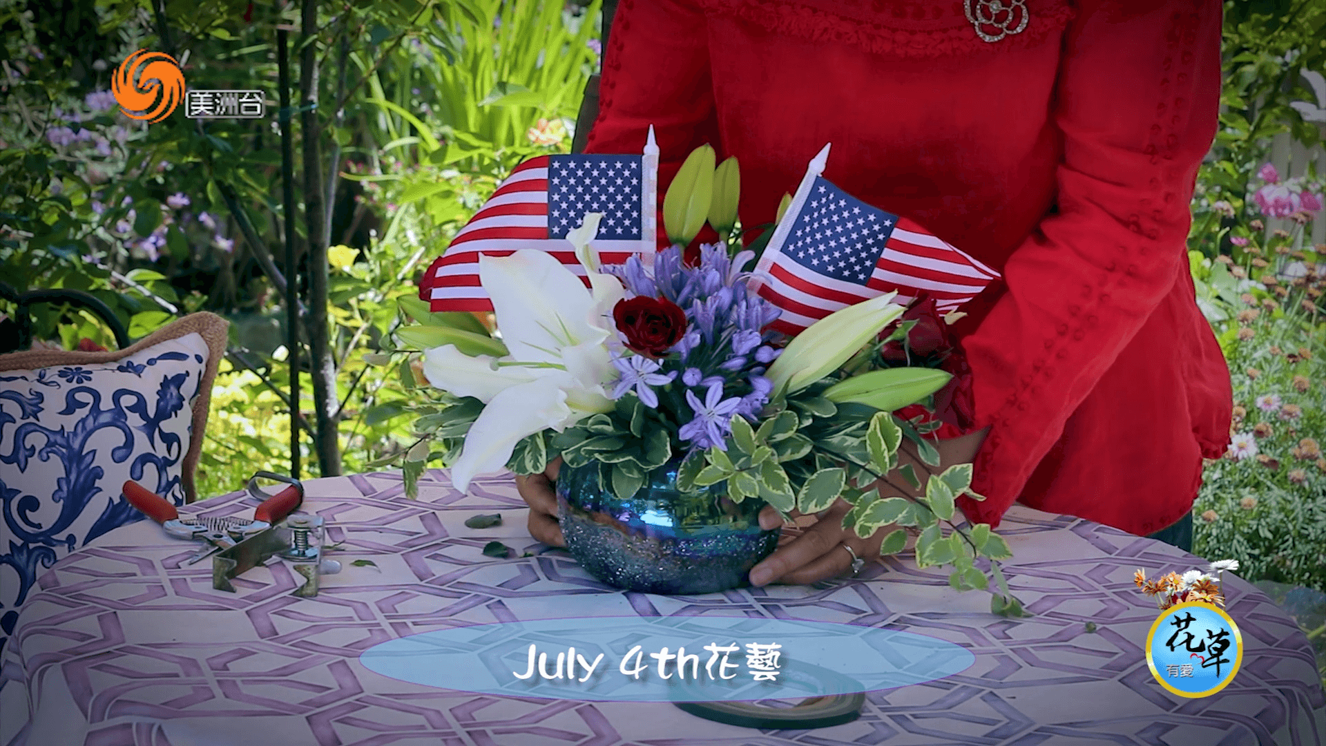 July 4th 花艺
