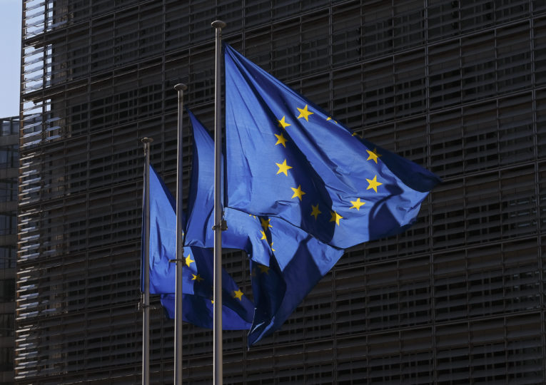 """欧盟计划推动""""全球门户""""计划加强各国合作关系"""
