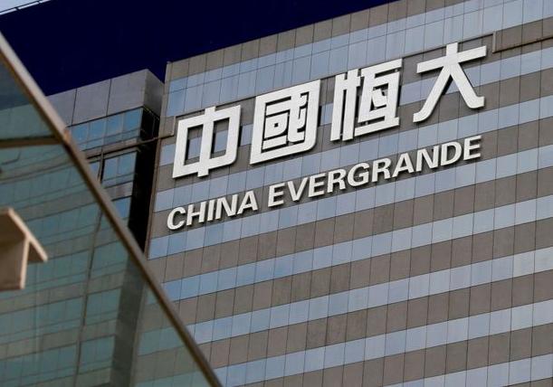 恒大在遭到中国监管单位的风险警告后股价暴跌10%