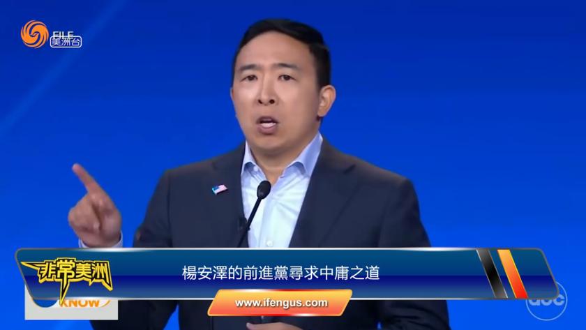 杨安泽是机会主义者?还是难得一见的领袖人才?