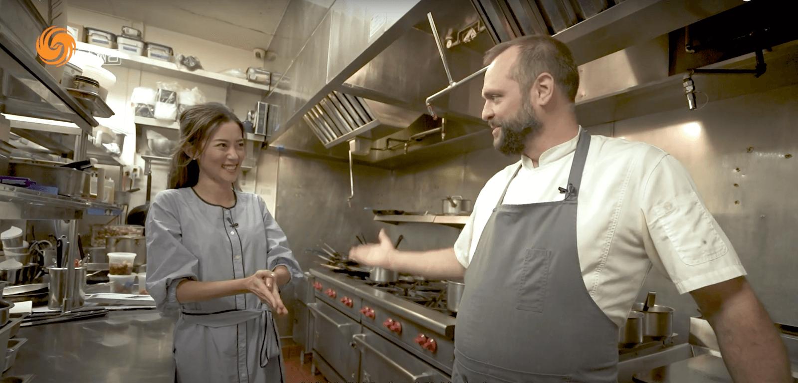 和米其林主厨探店Perle浪漫法式美味