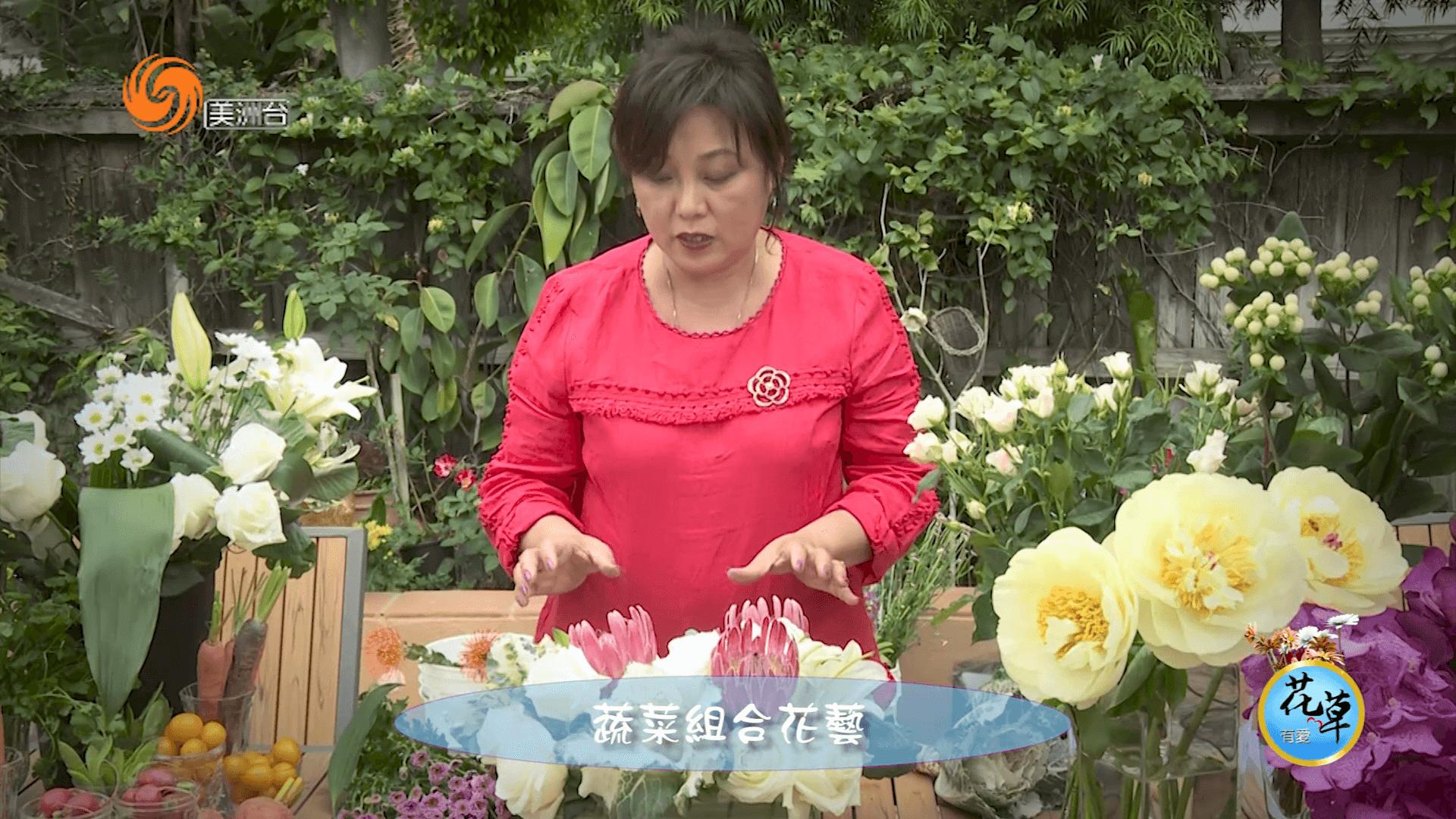 蔬菜组合花艺